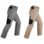 pantalone kavir dalla tg. m alla tg. xxl