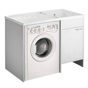 kit lavatoio con mobile coprilavatrice reversibile 109x60x85 cm